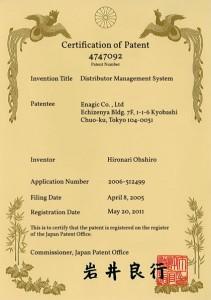 certificates_8point_en