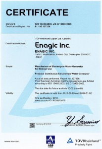 certificates_Medical Grade - iso_13485 kopie