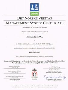 certificates_dnv2
