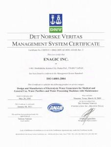 certificates_dnv3 2