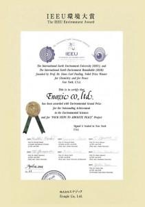 certificates_ieeu1